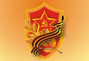 Георгиевская, лента, звезда, герб, победа