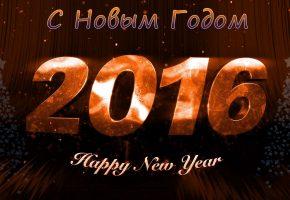 Обои Новый Год 2016, праздник, звезды, елка, 2016