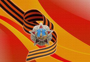 символика, 9 мая, орден, день победы, победа, георгиевская ленточка, праздник